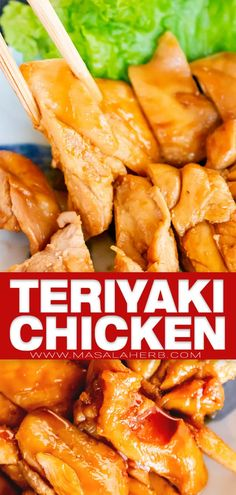 Japanese Teriyaki Chicken Recipe - Asian quick and easy stir fried meat to serve with donburi rice bowl, in sushi, in wraps, vegetables and more. www.MasalaHerb.com