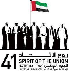-National-Day-Logo