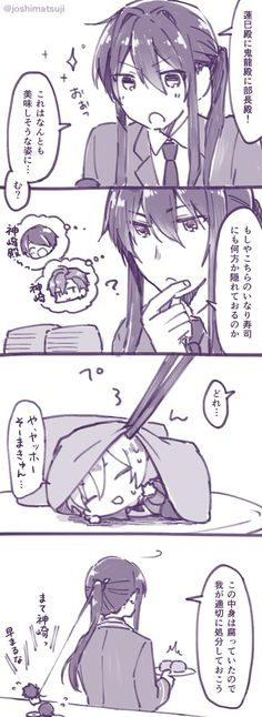 If only I understood what Gakupo was saying......HALP!!!
