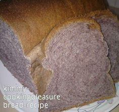 Cooking Pleasure: Black Glutinous Rice Loaf Bread [Straight Dough Method]