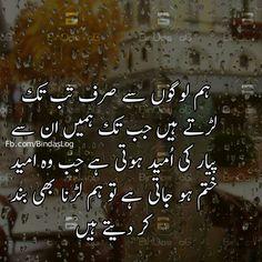 184 Best Sad Ones Images Urdu Poetry Poetry Quotes Urdu Quotes