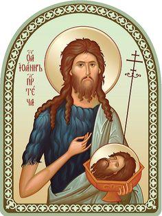 St John the Baptist Byzantine Icons, Byzantine Art, Catholic Prayers, Catholic Art, Religious Icons, Religious Art, Church Icon, Married With Children, Dios
