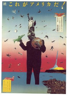Tadanori Yokoo psychedelic art japan poster usa Tadanori Yokoo, Psychedelic Japanese Art Compilation (Photo Gallery, Video)