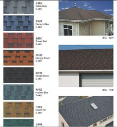 Best How To Choose Roof Shingle Color For Orange Brick Bing Images Roofs Pinterest Roof 400 x 300