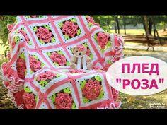 ДЕТСКИЙ ВЯЗАНЫЙ ПЛЕД 'РОЗА'. ПОДРОБНЫЙ МАСТЕР-КЛАСС КАК СВЯЗАТЬ ПЛЕД. Crochet Baby Blanket ROSE