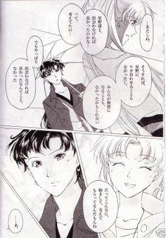 Galeria de Serena y Seiya - Página 29