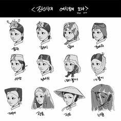 Korean traditional hat for female Korean Traditional Dress, Traditional Fashion, Traditional Dresses, Cultures Du Monde, Korean Hanbok, Korean Art, Drawing Clothes, Hanfu, Korean Outfits