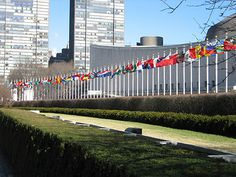 united nations building | united-nations-building-new-york-080924.jpg