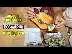Самая дешевая доставка суши?! Обзор доставки Розмарин Красноярск