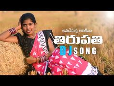 Dj Songs List, Dj Mix Songs, Love Songs Playlist, New Dj Song, New Love Songs, Audio Songs Free Download, New Song Download, Folk Song Lyrics, Mp3 Song