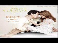 Twin Forks - Cross My Mind (It's Okay That's Love OST)