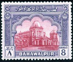 King George VI Postage Stamps: Bahawalpur 1948 (1 Apr)