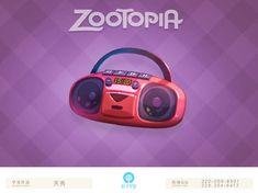 game icon Game Icon, 3d Cartoon, Zootopia, Icons, Games, Design, Symbols, Gaming, Ikon