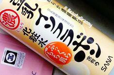 SANA Nameraka Honpo Moisture Skin Toner отзыв. Skin Toner, Lemonade, Lotion, Moisturizer, Drinks, Bottle, Moisturiser, Drinking, Beverages