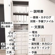 Home File Organization, Closet Designs, Modern House Design, Interior Design Inspiration, Apartment Living, American Houses, Locker Storage, New Homes, Home Decor