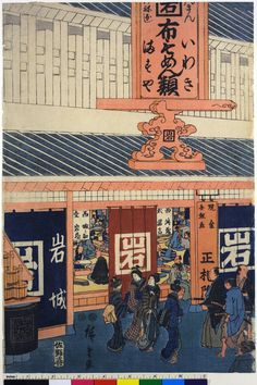 Hiroshige. Woodblock print, triptych. Townscape. The Iwaki Drapery and piece-goods store in Edo. Nishiki-e on paper. (Left)