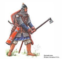 Archer, Military Units, Historical Pictures, 14th Century, Historian, Renaissance, Medieval, Character Design, Stirling