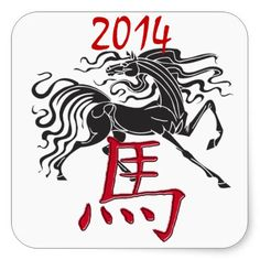 >>>Smart Deals for          Red Black Year of the Horse Sticker           Red Black Year of the Horse Sticker We have the best promotion for you and if you are interested in the related item or need more information reviews from the x customer who are own of them before please follow the link ...Cleck Hot Deals >>> http://www.zazzle.com/red_black_year_of_the_horse_sticker-217977846769450457?rf=238627982471231924&zbar=1&tc=terrest