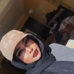Likes, 48 Comments – LOVE Supporting ALL Mus… / devonstonephoto. Modern Hijab Fashion, Hijab Fashion Inspiration, Islamic Fashion, Muslim Fashion, Casual Hijab Outfit, Hijab Chic, Hijab Dress, Beautiful Muslim Women, Beautiful Hijab