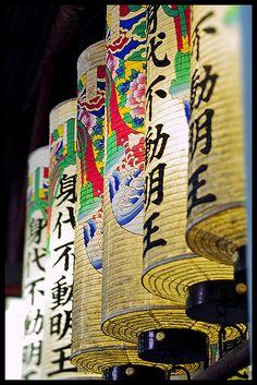 Travel Asian Japan Lanterns Akari, Nagoya