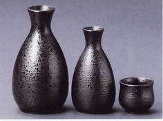 Rakuten: Black iron rust Midas profit (D7.7xH14cm 280cc) - Sake bottle £7.34