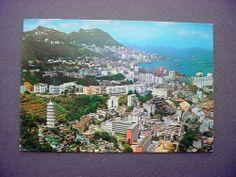 1972 Hong Kong Birdseye View Postcard Used to US