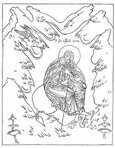 Markelov Russian Orthodox Icon  Heilige Profeet Elia