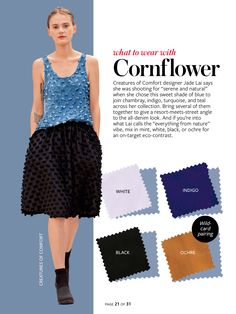 What to wear with...cornflower.