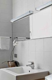 Kinkiet łazienkowy PETER S 120 LED 3000K (LIN-3001-120-CH - Azzardo) - chcesz Taniej - napisz, zadzwoń - lampy@tomix.pl 663 440 Sink, Led, Home Decor, Sink Tops, Vessel Sink, Decoration Home, Room Decor, Vanity Basin, Sinks
