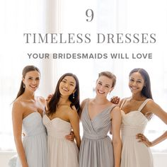Happy Maids Happy Day Give Your Gals What They Want Fall Bridesmaid Dressesbridesmaid Ideaswedding