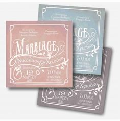 Προσκλητήριο γάμου Marriage σε όποια απόχρωση επιθυμείτε από 0,50 με φάκελλο!!! www.aquarella.gr Marriage, Cover, Valentines Day Weddings, Weddings, Mariage, Wedding, Casamento