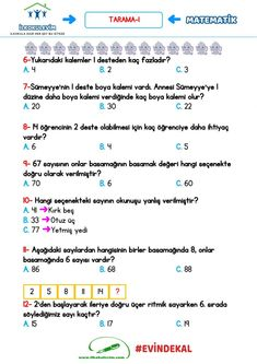 Learn Turkish, Allah Islam, Learning, Words, Allah, Teaching, Studying