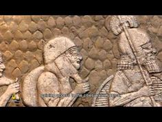 One Of The Most Amazing Biblical Discoveries In Israel - Israel Video Network