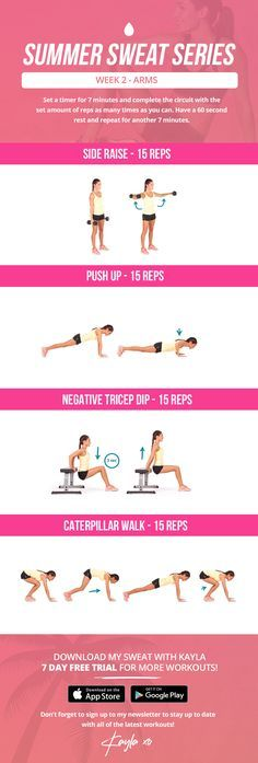 Summer Sweat Series - Wednesday Week 2 – Kayla Itsines