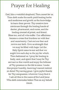 prayers for jewish new year