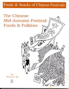 The Chinese Mid-Autumn Festival: Foods & Folklore, by William C. Hu, Published by Ars Ceramica, Ltd.