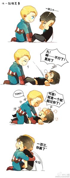 Read Stony from the story Yaoi marvel by with reads. Spideypool, Superfamily Avengers, Stony Avengers, Stony Superfamily, Avengers Comics, Marvel Fan Art, Marvel Funny, Marvel Memes, Marvel Dc Comics