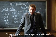 Не верьте кейсам! #ппп http://webdela.ru/blog/ppp/ne-verti-keisam/  Каждый продает то, что у него есть, и если то, что у него есть, хоть немного решает вашу проблему, значит это будет позиционироваться как решение вашей проблемы. Чтобы вы купили это. http://webdela.ru/blog/ppp/ne-verti-keisam/