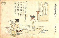 http://www.geocities.co.jp/SilkRoad-Forest/7490/kanoya77.jpg