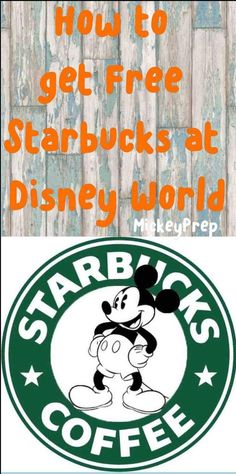 starbucks walt disney world