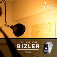 シーリングライト 1灯 Bizler ビズラー ダクトレール専用 Led