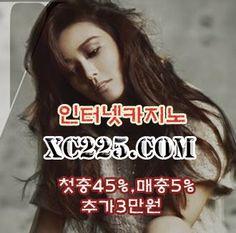온라인카지노 ☞XC225.COM☜ 온라인바카라: 인터넷카지노 ★☆★  XC225.COM  ★☆★ 인터넷카지노
