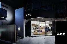 superfuture :: supernews :: hiroshima: a.p.c. store opening