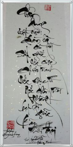 Vietnamese Calligraphy - The Voice of the Creator - Prairie Schooner - Poem and calligraphy by Chu Giang Phong Trinh Tuan