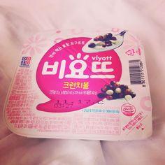 韓国行くとぜーったい食べるヨーグルト 日本でも食べれたら良いのに #koreanyoghurt #yoghurt #korea