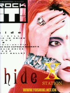 a-pinkspider: misslepard: hide book (i want this!!) this one is a magazine, as soon as I finish my finals and I get time to crop and edit/clean the pics I promise to submit it complete here ok? :D