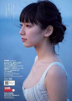 Nao Kanzaki and a few friends: Riho Yoshioka: An intro post WPB mag scans Up Girl, Girl Face, Japanese Beauty, Asian Beauty, 1920s Hair, Japan Model, Cute Japanese Girl, Japan Girl, Japanese Models