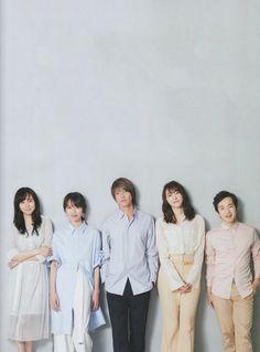 Hanabi, Soul Brothers, Guy Names, Erika, Bridesmaid Dresses, One Piece, Japanese, Actresses, Actors