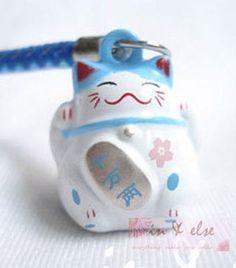 Blue (HAPPINESS) Maneki Neko Lucky Cat Bell Cell Phone Charm Strap 0.7 in.