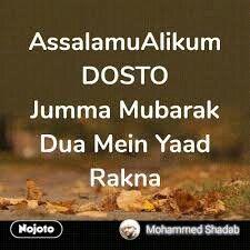 Assalamu Alaikum Jumma Mubarak, Jummah Mubarak Messages, Love Songs Lyrics